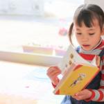 幼児向け・絵本の読み聞かせにおすすめする2冊の本