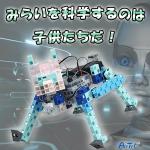 簡単ロボットプログラミング!