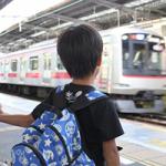 子供の乗り物旅行、楽しみながらマナー学習