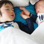 子供の睡眠は成長にとってとても大事